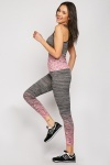 Speckled Sports Top And Leggings Set