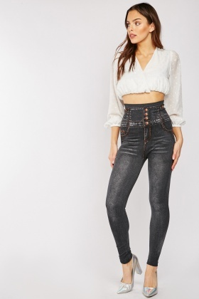 Denim Effect Stretchy Jeggings