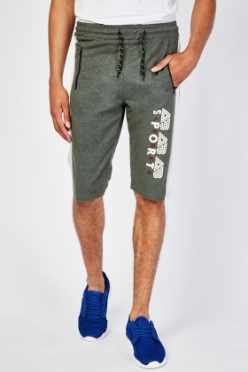 Skinny Fit Contrast Shorts