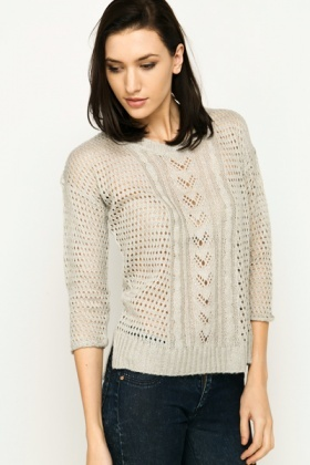 Metallic Perforated Cable Jumper
