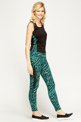 Printed Gym Pants