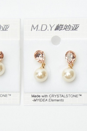 2 Pairs Of Faux Pearl Stud Earrings