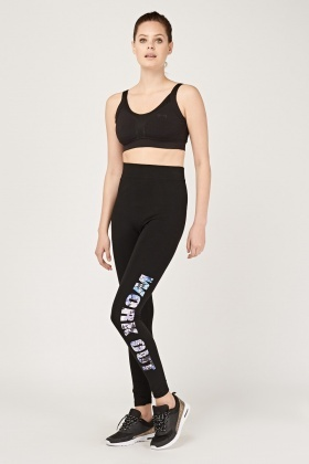 Printed Side Sports Leggings