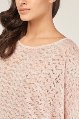 Metallic Insert Loose Knit Pullover