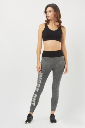 Metallic Work Out Sport Leggings