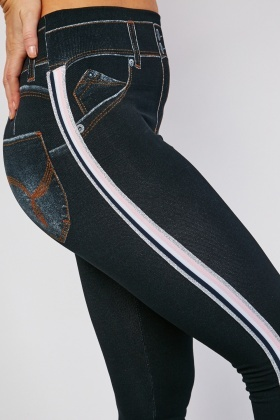 Contrasted Side Super Stretchy Leggings