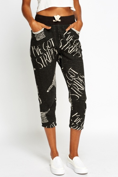Letter Print Fitted Cropped Jogger Pants