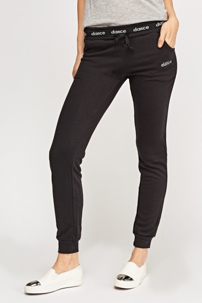 Fitted Dance Sweatpants