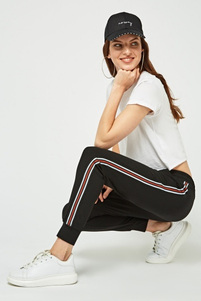 Contrasted Side Casual Joggers