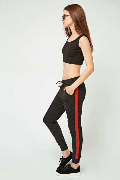 Striped Side Skinny Joggers