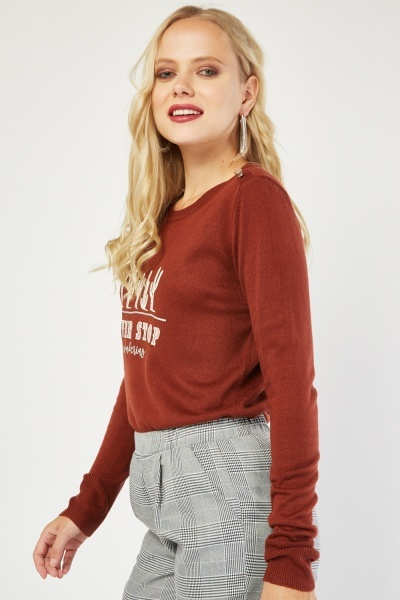 Logo Front Knit Jumper