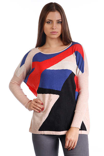 Multicoloured Fitted Sleeves Fleece Jumper