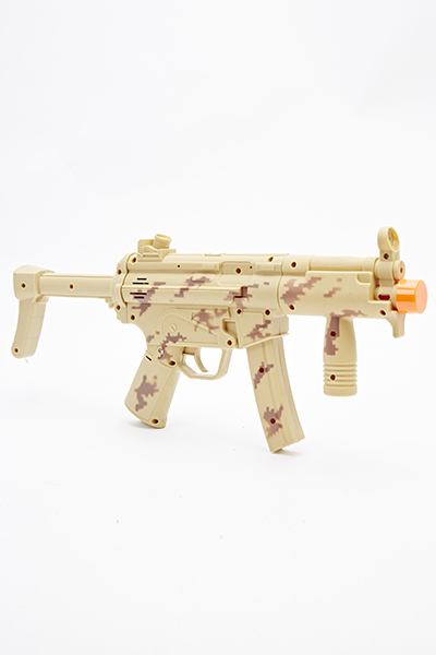 Image of Toy Submachine Gun