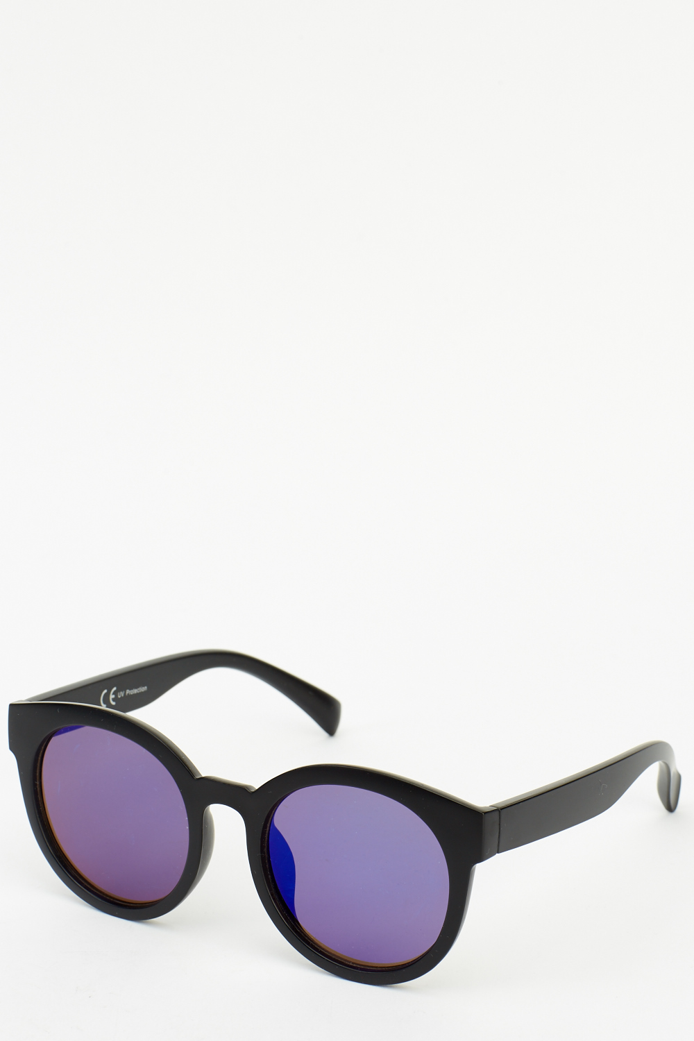 Wide Frame Sunglasses - Just £5